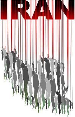 Image result for اعدام های ایران